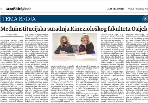 Međuinstitucijska suradnja Kineziološkog fakulteta Osijek (Sveučilišni glasnik), 20. studenog 2020